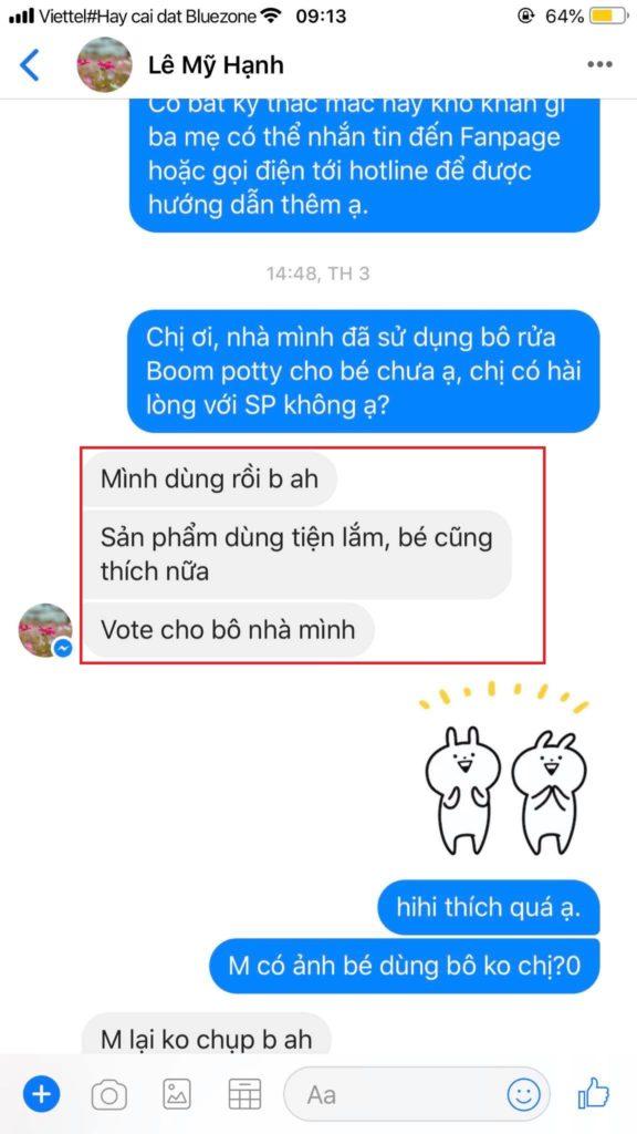 re-boom-potty