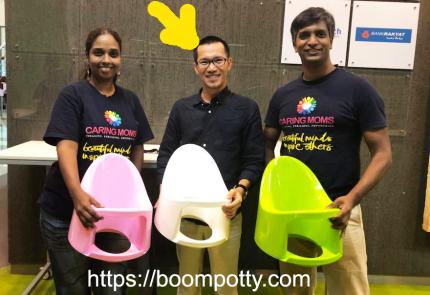 Start up bô vệ sinh Boom Potty là của ai?