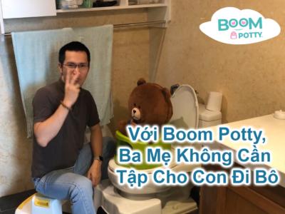 Boom Potty, Không cần tập cho bé ngồi bô, tạo thói quen dùng bô tự nhiên?